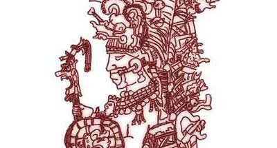 Dos Pilas en el área de Petexbatún